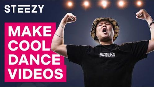 技术小教学:如何像很多国外舞者一样制作超酷的舞蹈片