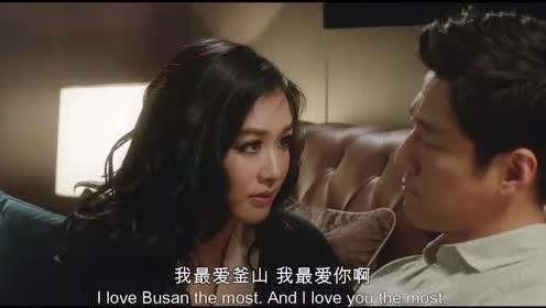 妻子要跟丈夫一起睡!丈夫却不愿意!原来是两人关系有问题!
