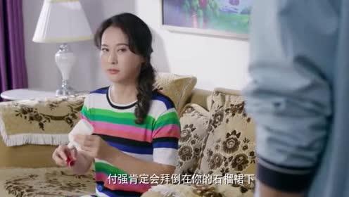 福星盈门:钱龙督促梁珊追求付强!希望她早日和有钱人成为眷属