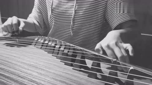 古筝演绎古风歌曲,有人知道这首曲子的名字吗?