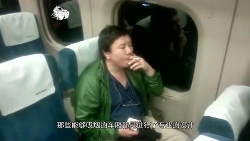 为什么日本高铁能吸烟,难道不怕着火吗?看完长知识了