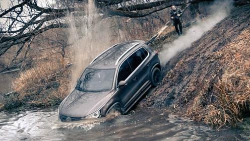 途观的四驱性能有多强?经过一条泥泞的河道后,眼见为实!