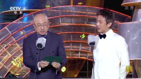 徐峥、邓超揭秘《气球》获最佳影片,颁奖现场拿保温杯讲起来段子