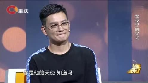 兄弟帮助哥们,在鞋里藏了3000块,涂磊:你是天使!