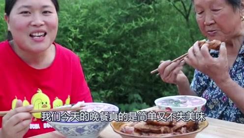 70岁的奶奶没吃过可乐鸡翅,胖妹买了3斤吃过瘾,真满足