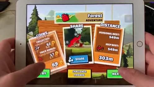 小游戏:农机车路面酷跑!