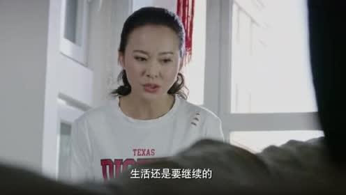 福星盈门:钱龙失恋后失魂落魄的!梁珊不放心!带他去剧组散心