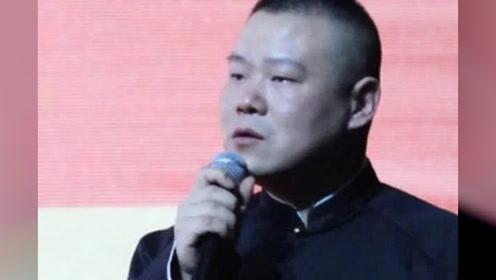 岳云鹏罕见的在自己的专场演出上哭了,成年人的世界,就是这样