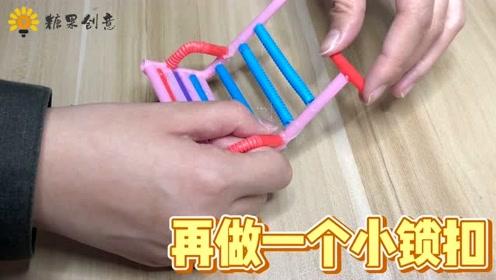 教你用吸管做一个荡秋千,给小朋友的好玩具!