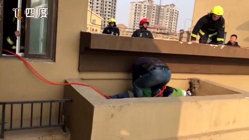 """惊险!三个""""熊孩子""""逃学跳进17层外阳台 5平方平台藏三人"""