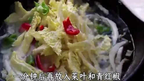 冬天要多吃白菜,加1把粉条,简单一做,全家爱吃,特别解馋!