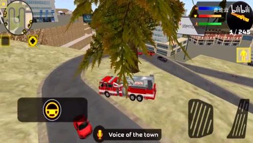 变形机器人英雄,消防车机器人逃跑冲进了河里,结果被直升机打爆