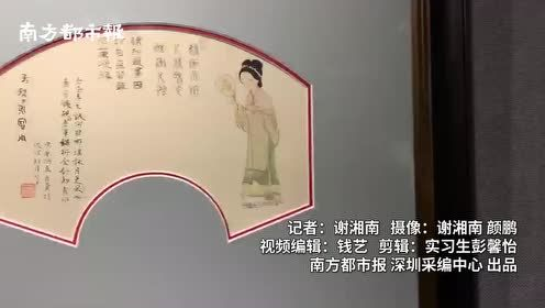 旅加华人艺术家笠夫深圳开个展,市文联副主席坦言感到惊喜与亲切