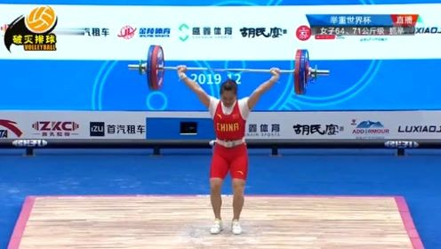 抓举117公斤!举重世界杯,邓薇打破举重女子64公斤级抓举世界纪录!
