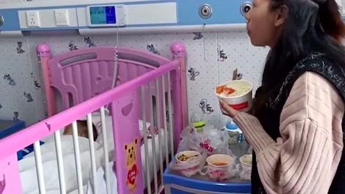 9个月大的宝宝发烧了,今天带他去医院打针,看到这个画面好心疼