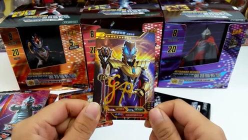4包卡片开出一张签名卡,这20元花的值呀