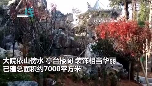 """湖南""""邵东第一豪宅""""申家大院被拆除 非法侵占农田占地40687平方米"""