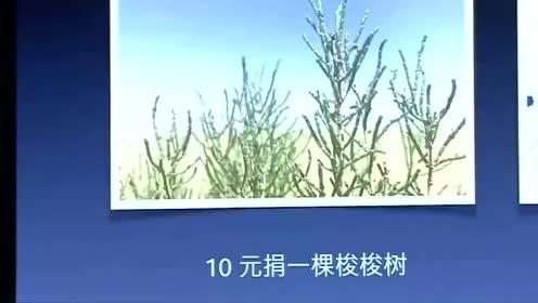 罗永浩发布会2019视频,罗永浩的这个,温暖了所有人的心!
