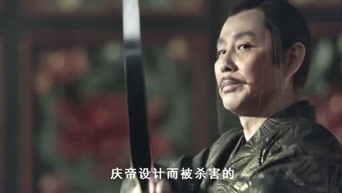 庆余年:范闲母亲被杀一事曝光,庆帝当场慌乱,范闲哭到崩溃