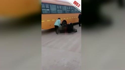 山东13岁中学生在校门口被校车撞倒后死亡 司机已被警方控制