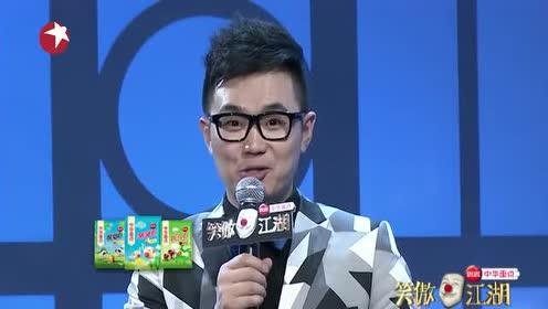笑傲江湖:农村小伙虽没接到冯导电话!北京基金会却解决学费