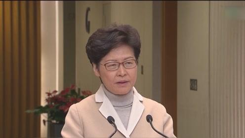"""林郑月娥批评有人拿不实指控到海外""""唱衰""""香港"""