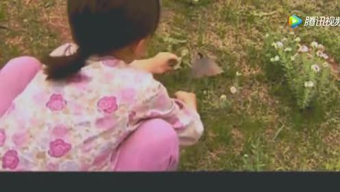 《暖春》小花看到婶娘弄蔬菜丸子!她悄悄挖了野菜也学着做!
