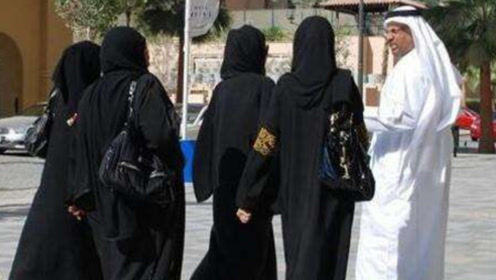 迪拜人为什么喜欢穿黑白袍,还一直很干净,这到底为什么?