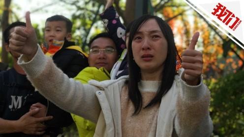 扑救佛山山火的森林消防返回福建 市民欢送:希望你们再来但不是扑火