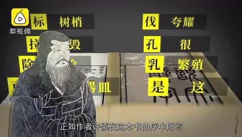 我们能读懂两千年前的汉语,会认繁体字不是关键!