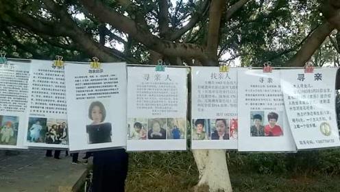 温州5名寻亲者搭寻亲平台,帮助22人找回亲人