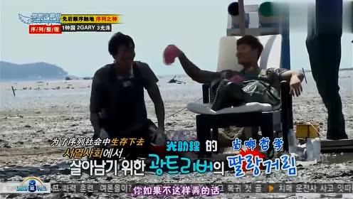 RM爆笑集锦:狗腿子李光洙,能力者王金钟国,这就是现实!