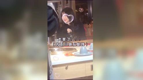 大胃王吃播 随便吃个火锅都能蹲到明星!