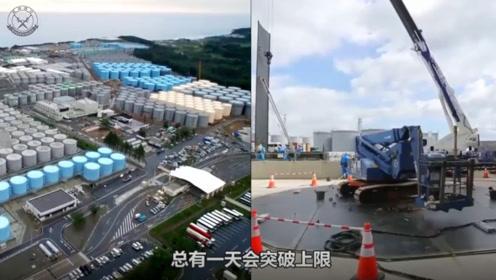 福岛核电站事故快10年,核废料还埋在原处,日民众提心吊胆至今