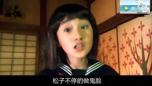 这个日本女人一生被人嫌弃!归根到底都是自己的错!
