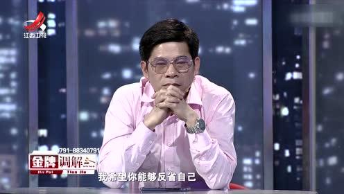 观察员杨施敏指出:刘先生是遇到挫折后开始逃避责任