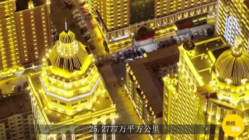 世界面积最大的城市,相当于41个上海,就在中国
