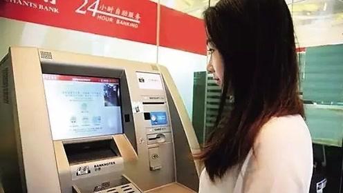 为什么银行总让客户在ATM上取款?看完终于明白其中猫腻,都是为分多点钱