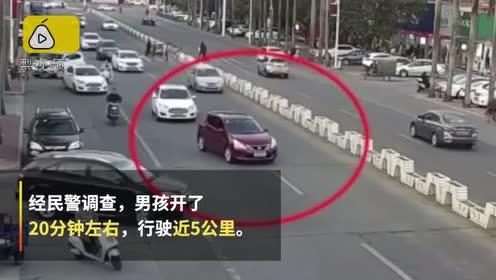 9岁小学生撞车后淡定回家:偷拿钥匙兜风5公里,家长完全不知