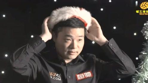 丁俊晖超萌圣诞节短片来袭!