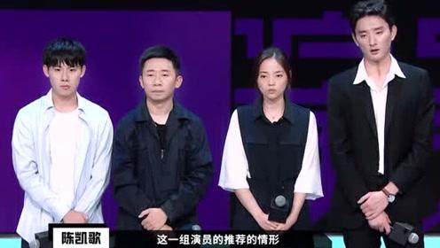 陈凯歌怒批杨迪表演没存在感,直言哪天请假了问题都不大