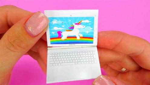 微世界DIY:迷你白色电脑