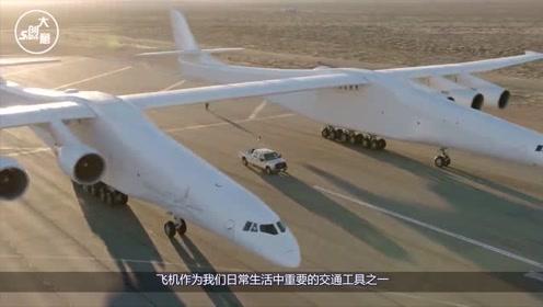 最奇葩的飞机,老外把九架飞机粘一起,网友:还以为在溜龙!