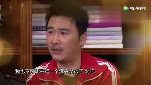 柳云龙拍摄《东风雨》把范冰冰骂哭!好厉害!
