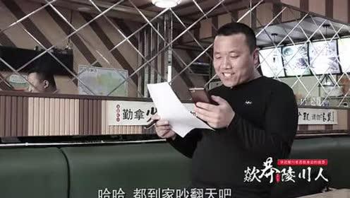 歘莽陵川人小敏报复女友记!