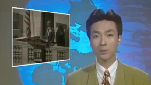 康辉20年前播音画面曝光 中分发型时尚又前卫年轻帅气