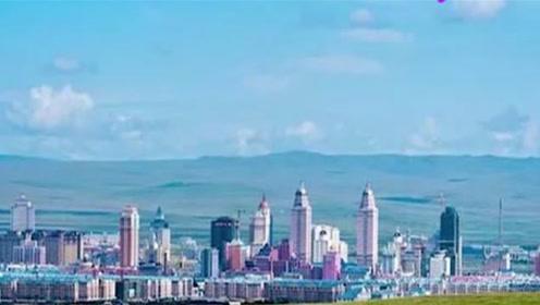 世界上最大的城市,面积相当于41个上海,只住253万人,就在中国!