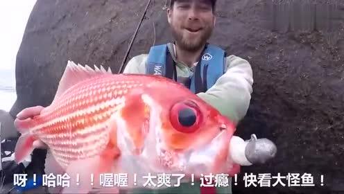 绑着安全绳在峭壁钓鱼,果然收获不一般,鱼都是鲜红色的!