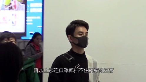 王凯一秒把机场变秀场 帅气现身成都细长腿超吸睛