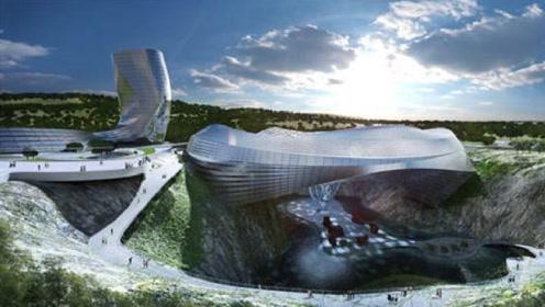 中国又一改造奇迹,耗资120亿的超级工程,比上海深坑酒店更牛